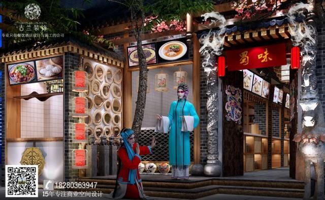 雅安特色餐厅设计:中式、传统文化室内空间设计。