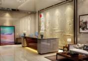 天津酒店设计公司-成都茗山居商务酒