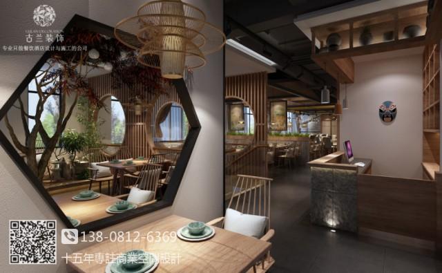 项目主要经营川菜及茶楼配套,客户希望把蓉城小馆打造成一个川菜品牌,在餐厅设计中融入四川文化元素及川菜元素,在考虑到整个成本及人均消费情况,我们在餐厅设计中考虑不同消费人群的消费空间,小型宴会、家庭聚会、小资客户及周边的居民消费。