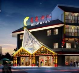 牡丹江度假酒店设计公司-月亮女儿彝