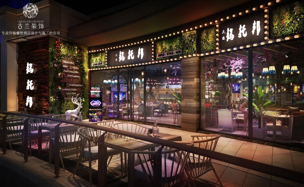 安顺专业主题餐厅设计公司-钨托邦音乐主题餐厅装修效果图