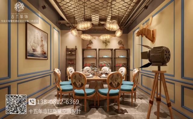 成都新都蓝贝蒸汽海鲜餐厅设计装修效果图
