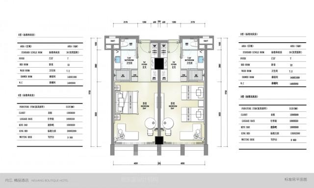 内江酒店设计公司