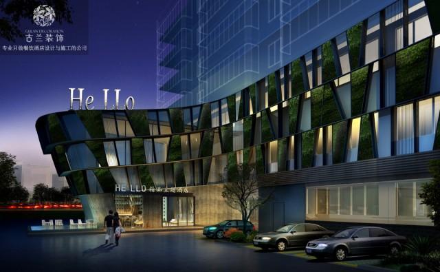 品牌名称:嗨喽精品酒店设计效果图案例, 酒店地址:成都市双流区西北街97号,