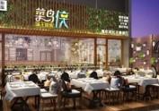 漯河专业餐厅设计公司-菜鸟侠冒菜餐