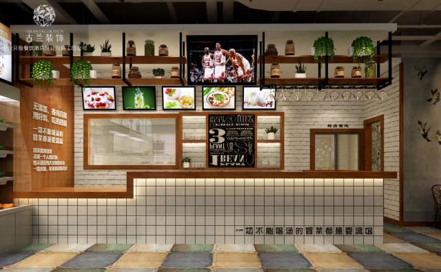 漯河专业餐厅设计公司-菜鸟侠冒菜餐厅装修[郑州,开封,洛阳,南阳,漯河餐厅设计公司哪家好]