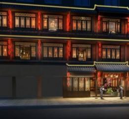 酒泉中式火锅店设计,酒泉专业火锅店