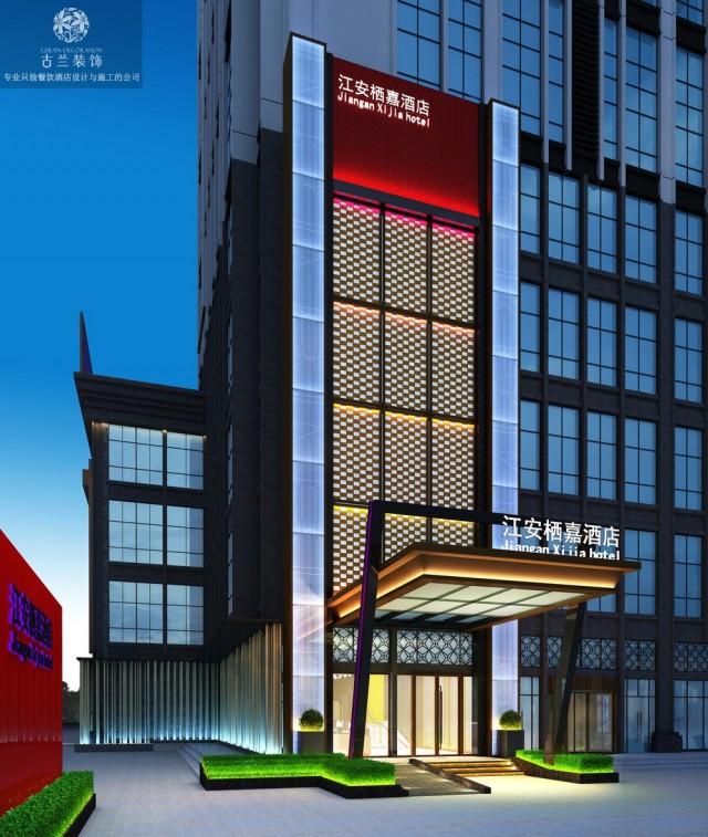 宜宾酒店设计,宜宾商务酒店设计,宜宾商务主题酒店设计案例。