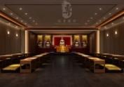 五星级酒店设计讲解