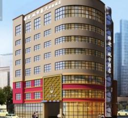 大同专业主题精品商务酒店设计公司-