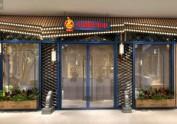 通化连锁中式火锅店设计公司-忆东郊