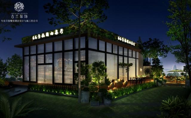 66号花园餐厅位于邛崃高新区十方国际原售楼部。将售楼部改造成集餐饮、休闲、下午茶、酒吧、棋牌为一体的休闲餐饮空间。