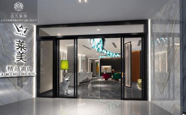 项目名称:莱美城市精品酒店  项目地址:湖北省建始县鸿榜莱茵国际;