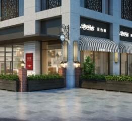 成都西餐厅设计-贝约翰西餐厅