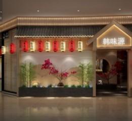 成都韩式料理店设计装修 成都餐厅室