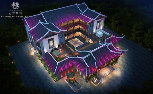 项目名称:荔波长乐未央度假酒店 项目地址:贵州黔南州荔波古镇瑶族部落A区7栋
