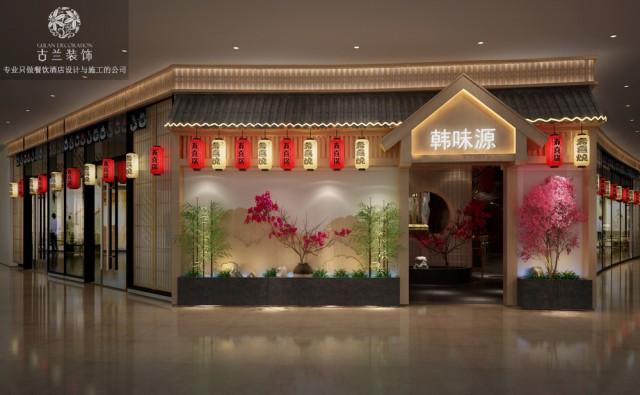项目名称:韩味源韩国料理店(复地店) 项目地址:成都市高新区天府二街722号复地复城国际2楼;