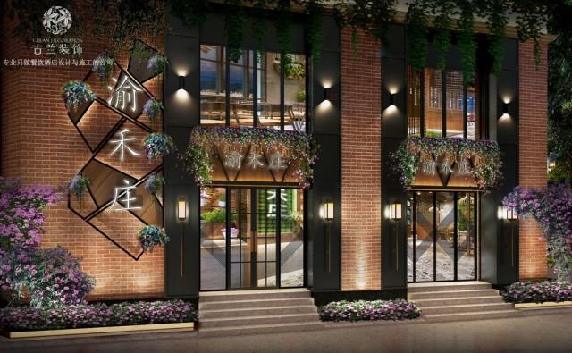 项目名称:渝禾庄火锅店(中德联邦店)  项目地址:成都市高新区会龙大道观东三街130号