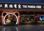 杭州火锅店设计-熊猫有空串串店项目