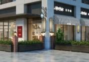成都餐厅装修设计公司-专业西餐厅设