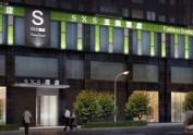 太原酒店设计公司-贵州松桃SXS精品酒