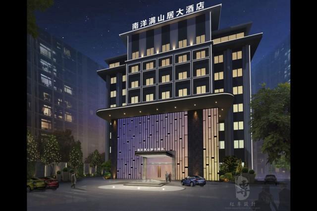 项目名称:达州南洋满山居酒店  项目地址:四川省达州市通川区荷叶街251号  红专设计顾问公司,是一家专业从事酒店设计的酒店设计公司。正所谓术业有专攻,经过多年的发展,红专设计已经拥有一个完整的酒店设计业务体系,案例、有关设计思路都有了成熟的表现。