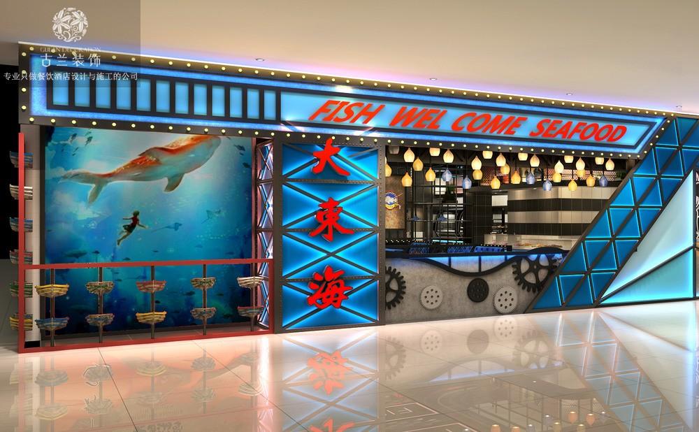 项目名称:大东海自助海鲜牛排餐厅 项目地址:四川省崇州市永康东路299号万达广场4楼