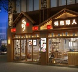 成都主题餐厅设计-初木日式烤肉
