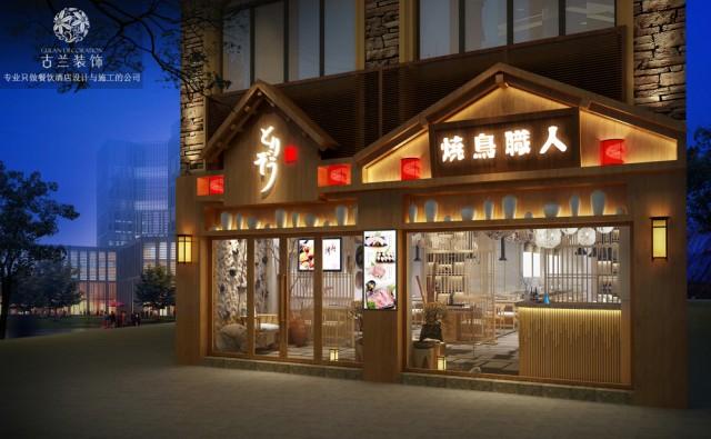 项目名称:初木日式烤肉 项目地址:成都市中海国际广场汇川街400号(近西木町)