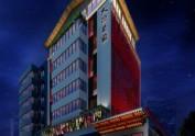 绵阳精品酒店设计-绵阳大隐美宿城市