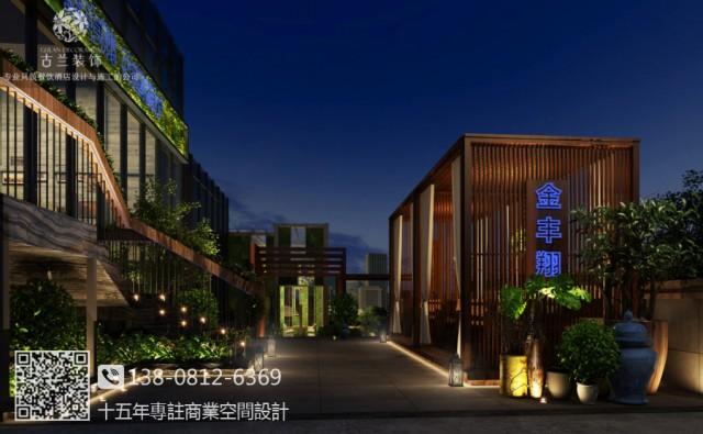 绵阳花园餐厅设计-金丰翔精品湘菜花园餐厅,绵阳餐厅装修,绵阳餐厅设计