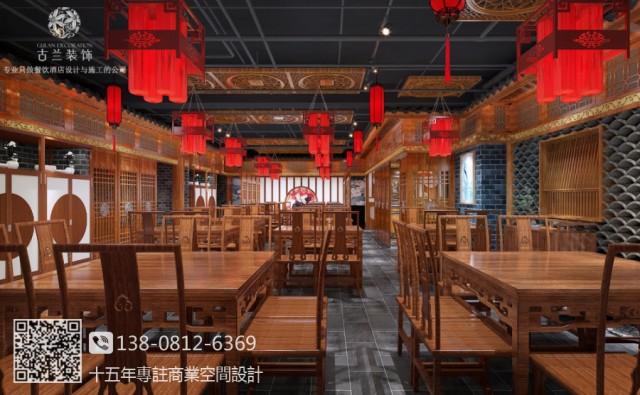 自贡中餐厅装修设计图-古田江胖子餐厅