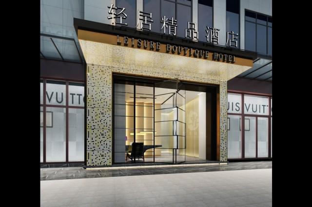 项目名称:轻居精品酒店  项目地址:云南省昆明市博鼎第7街区8栋  红专设计顾问公司,是一家专业从事酒店设计的酒店设计公司。正所谓术业有专攻,经过多年的发展,红专设计已经拥有一个完整的酒店设计业务体系,案例、有关设计思路都有了成熟的表现。