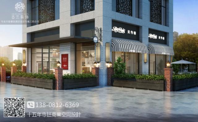 自贡西餐厅设计 贝约翰西餐厅装修图