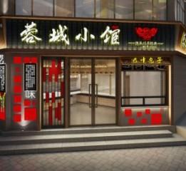 成都中餐厅设计-蓉城小馆中餐厅