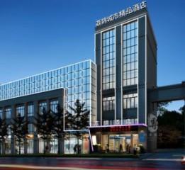 呼和浩特五星级酒店设计|荔锦城市精