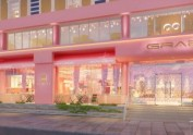成都餐厅设计,成都网红餐厅设计《粉
