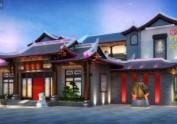 杭州酒店装修设计-荔波长乐未央度假