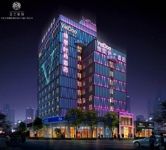 项目名称:西安五羊维度时尚精品酒店 项目地址:陕西省西安市碑林区文艺路38号