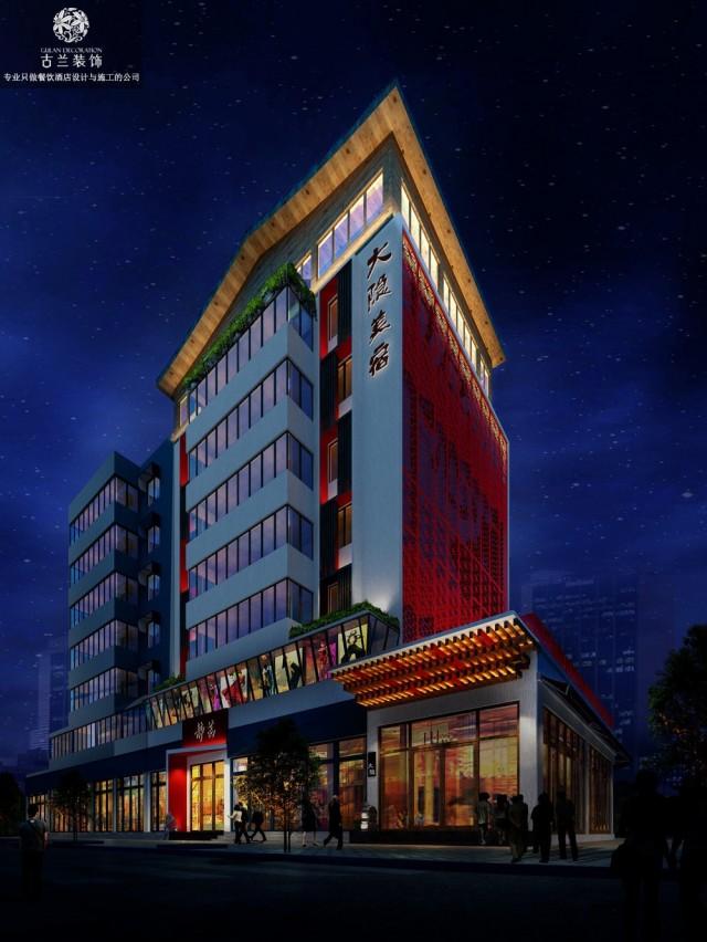 项目名称:绵阳大隐美宿城市精品酒店 项目地址:四川省绵阳市涪城区安昌路22号