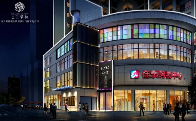 项目名称:达州only day主题酒店 项目地址:四川省达州市通川区朝阳西路世纪明珠。