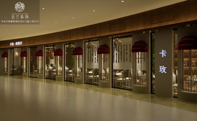 成都西餐厅餐厅装修效果图-成都西餐厅设计风格, 品牌名称:卡玫西餐厅设计 餐厅地址:四川省成都市双流海滨广场