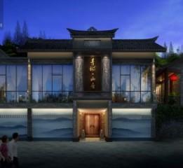 成都古兰装饰度假酒店设计—青城山居