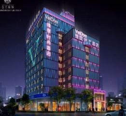 西安五羊维度精品酒店设计案例|成都