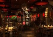 咸阳中式民俗餐厅设计,咸阳特色中餐