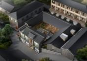 湖南酒店设计公司-青城山居酒店设计