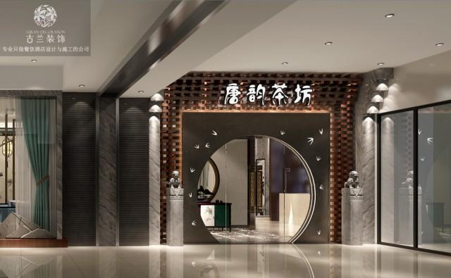 《西宁唐韵茶楼》,商务休闲茶楼设计,高端端茶楼装修,面积500平米,由成都专业餐饮店设计及装修公司设计,装修设计,联系人:小邓。