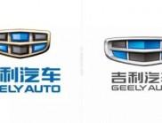 吉利汽车再次调整logo