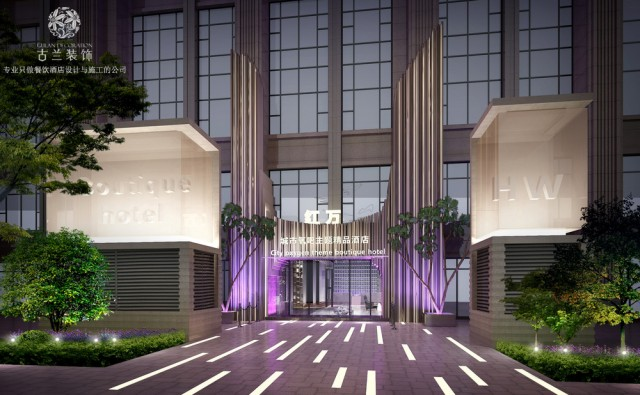 HW现代时尚精品酒店-酒店门头,成都酒店设计公司