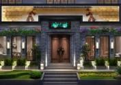 鄂尔多斯时尚中式餐厅设计|鄂尔多斯